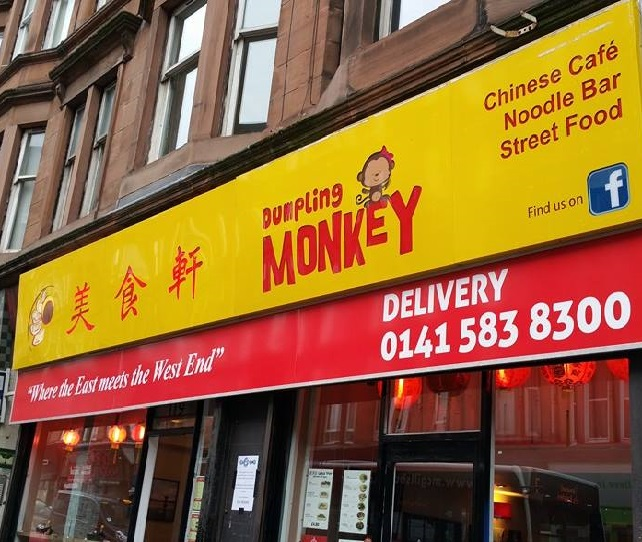 Dumpling Monkey.jpg